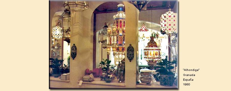 """""""Alhondiga"""", Granada, 1980."""